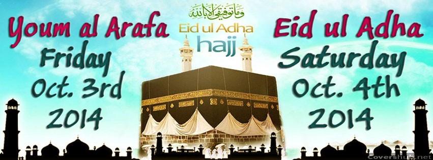 eid-ul-adha-hajj-hajj